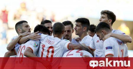 Испания победи Словакия с 5:0 в последен двубой от груповата