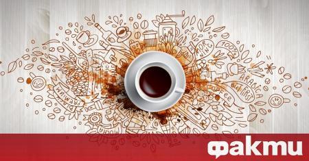 Кафето се превърна в една от незаменимите напитки в ежедневието.