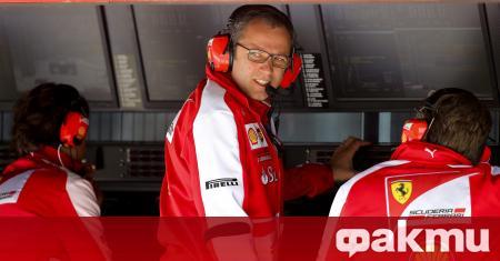 Бившият директор на Ferrari - Стефано Доменикали, ще поеме президентския