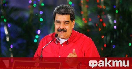 Държавният глава на Венецуела разкри, че на два пъти е