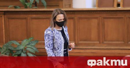 Председателят на парламента Ива Митева закри последното заседание на 46-ото