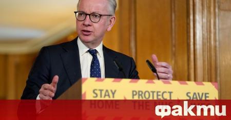 Министърът от британския кабинет Майкъл Гоув се е самоизолирал, след