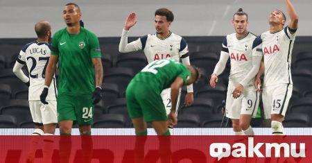 Английският Тотнъм разби българския шампион Лудогорец с резултат 4:0 в