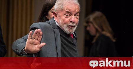 Оправдаха бившия държавен глава на Бразилия Лула да Силва, съобщи
