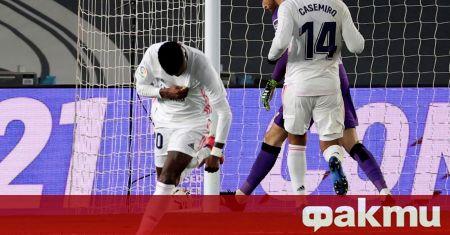 Винисиус Жуниор спаси Реал Мадрид от поражение в двубоя срещу