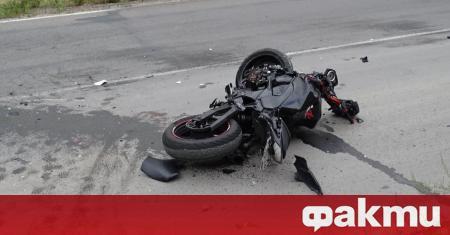 Мотоциклетист е в тежко състояние, след като се е блъснал