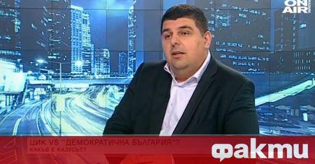Демократична България може да остане без гласове в Стара Загора