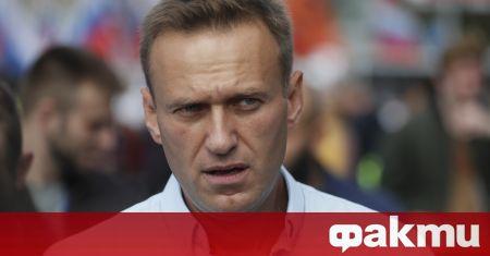 Европа е единна в призивите за освобождаването на Алексей Навални.