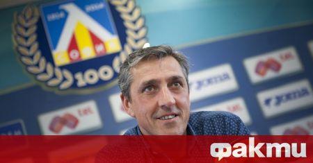 Един от най-слабите треньори в историята на Левски - Пепе