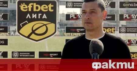 Треньорът на Етър Александър Томаш бе много доволен от победата