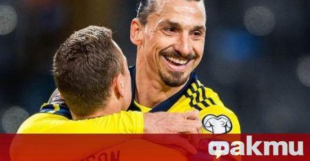 Звездата на Милан Златан Ибрахимович реагира в типичния си стил