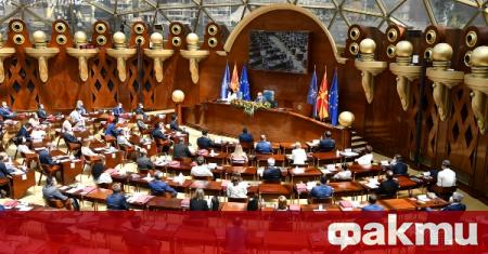 Северна Македония очаква обявяване на ново правителство, съобщи Нова Македония.
