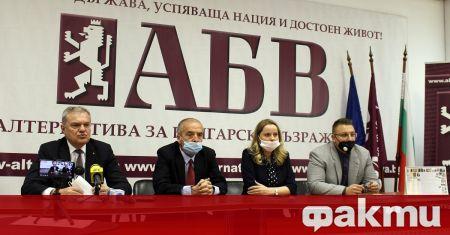 Партия АБВ представи кандидатите си за народни представители в 23,