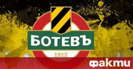 Ботев (Пловдив) излезе с официална позиция за ситуацията с новия