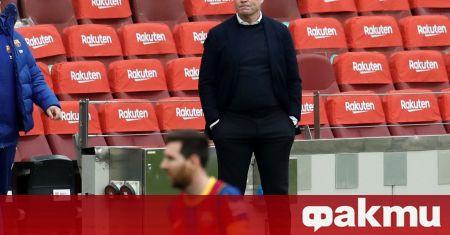 Наставникът на Барселона Роналд Куман даде традиционната пресконференция преди съботната