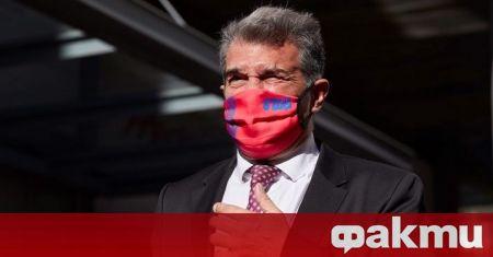 Новият президент на Барселона Жоан Лапорта още не е встъпил