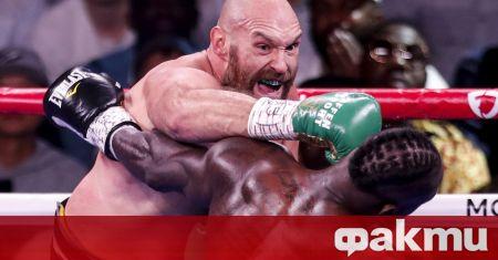 Тайсън Фюри защити титлата си в тежка категория на WBC,