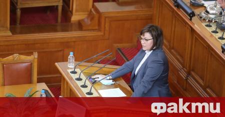 БСП внася вот на недоверие срещу правителството на тема корупция