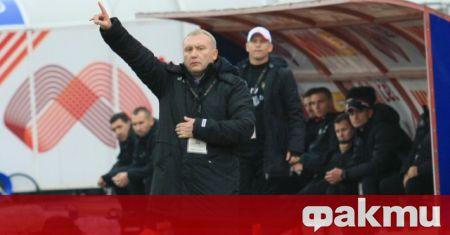 Треньорът на Арда Николай Киров сподели след равенството 1:1 с