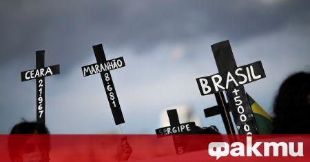 Хиляди бразилци излязоха по улиците на големите градове, за да