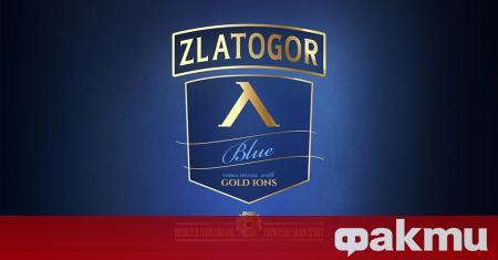 От футболния Левски обявиха официално, че е пусната лимитирана серия