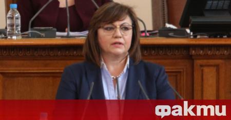 Председателят на БСП Корнелия Нинова поиска кардинална смяна на мафиотско-олигархичния