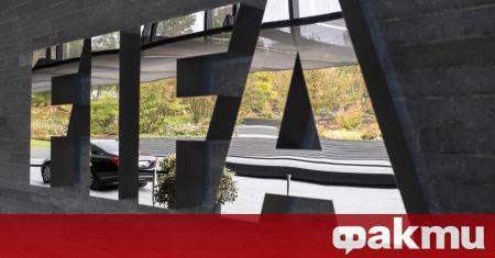 Световната футболна централа ФИФА публикува на официалния си сайт документ