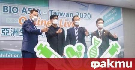 Изложението BIO Asia-Taiwan ще се проведе от 22 до 26