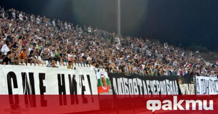 Фенклуб Локомотив Пловдив благодари на Общината за отпуснатите 30 хиляди