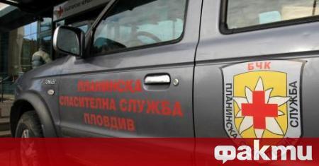 Екипи на Планинската спасителна служба в Пловдив са участвали в