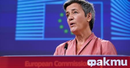 ЕС планира нови закони, с които да гарантира, че големи