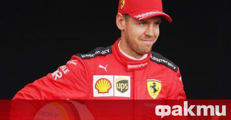 От отбора на Mercedes продължават да флиртуват със Себастиан Фетел