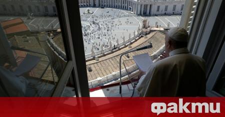 Папа Франциск отправи писмо до Иван Дуке Маркес, президент на