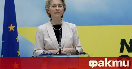 Европейската комисия днес ще даде зелена светлина за плановете на