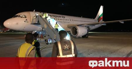Нидерландия благодари на Министерството на външните работи на България за