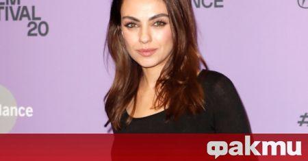 Актрисата Мила Кунис ще изиграе главната роля в нов филм