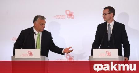 Полша и Унгария обявиха задоволство от споразумението на Европа, съобщи