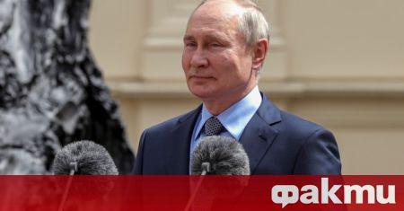 Срещата на върха между руският президент Владимир Путин и американският
