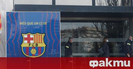 Испанската полиция е извършила акция в офисите на футболния клуб