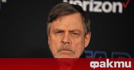 Актьорът Марк Хамил разкри интересен факт за ''Междузвездни войни'', съобщи