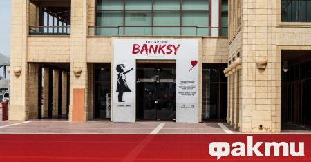 """Картината """"Птица с граната"""" от загадъчния графити художник Банкси беше"""