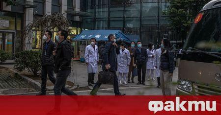 Ръководеният от Световната здравна организация (СЗО) експертен екип, разследващ произхода