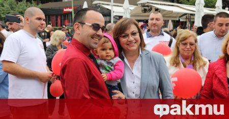 """Лидерът на БСП Корнелия Нинова представи кандидатската листа на """"БСП"""