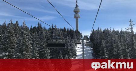 На 16 януари ски зоната в