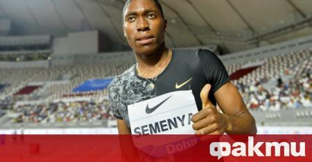 Двукратната олимпийска шампионка Кастер Семеня се включи в предизвикателството, стартирано