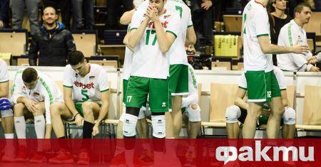 Мъжкият национален отбор по волейбол прекъсна серията от шест поредни