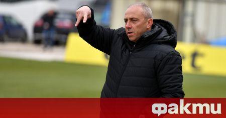 Треньорът на Черно море Илиан Илиев говори след контролата срещу