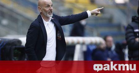 Треньорът на Милан Стефано Пиоли определи гостуването на Ювентус като