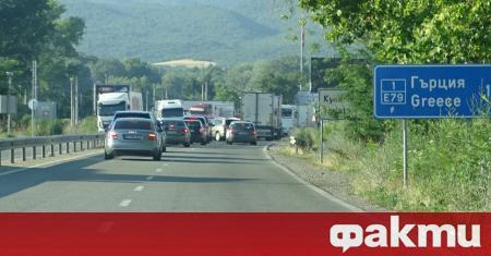 Както вече ФАКТИ съобщи, Гърция ще пропуска български граждани през