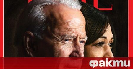 Новоизбраният президент на САЩ Джо Байдън и вицепрезидентката Камала Харис